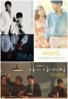 tvN·OCN 드라마국에 마가 꼈나…그래도 결과는 '유종의 미'