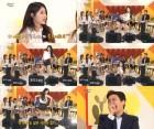 러블리즈 미주, 깨방정 '뮤직뱅크' 출근길 포즈 재연…손준호 대폭소(불후의명곡)