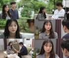 '인형의 집' 배누리, 박현숙과 이별하며 눈물…이은형♥박하나 사이 인정