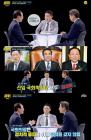 """'썰전' 노회찬 """"문희상 국회의장, 원만하기만 한 사람 아냐"""""""