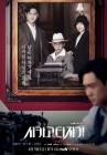 '시카고 타자기' 1~6회 1시간 재편집본 '선공개'…'무료 역주행'