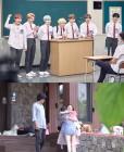 [화제성 VS] '아는 형님' TV 화제성 1위…5위 내 3편이 JTBC 예능