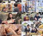 """'카트쇼' 나르샤, 인스턴트 음식 홀릭 '라면+냉동만두'…""""밥은 즉석밥"""""""