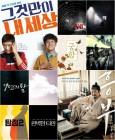 [2018 신년기획] '신과함께'→故김주혁 유작 '흥부'·'독전', 빅4 배급사 영화 미리보기