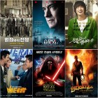 [토요일(13일) 영화 편성표] 범죄와의 전쟁·은밀하게 위대하게·베테랑·스타워즈·극비수사·솔트, 이번 주 뭐 볼까?
