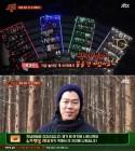 """'슈가맨2' 유희열-박나래 첫 번째 슈가맨, '바람아 멈추어다오' 이지연… """"장나라가 리메이크"""""""