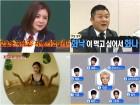 """[주말 예능 HOT SCENE] """"무한도전→아는 형님"""", 토요 예능 몰아보기"""
