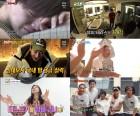 [주말 예능 HOT SCENE] '집사부일체' 육성재 눈물→'슈가맨2' 추억 소환, 일요 예능 몰아보기