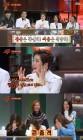 """'슈가맨2' 영턱스클럽 한현남 """"팀 내 싸움, 때려도 얼굴은 건드리지 말기"""" 구구단 충격"""