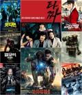 [토요일(20일) 영화 편성표] 타짜·아이언맨3·메이즈러너·인사이드 아웃·암살, 이번 주 편성 영화 LIST