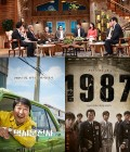 '아궁이' 영화 '1987' 조명, 강동원·하정우 캐스팅 비화부터 개그맨 김병조의 억울한 사연까지 '눈길'