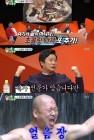 [시청률 VS.] '미운 우리 새끼' 日 예능 최강자 '20% 돌파'… '1박 2일' 따돌렸다