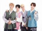 '고막남친' 보이스퍼, 2018년 대세 보컬그룹으로 비상[한복인터뷰]