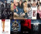 '영화가 좋다' 어떤 영화? '리틀 포레스트' '궁합' '신과 함께' '일곱가지 유혹' '블랙팬서' '레드 스패로' '월요일이 사라졌다'