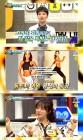 '나는 몸신이다', 당뇨·비만 예방하는 '착한 지방' 정체는? 前스켈레톤 국가대표 운동법 공개