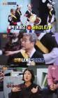 """'차이나는 클라스' 장고 연주가 김덕수 출연, 홍진경 """"영혼이 빨려들어가는 느낌"""""""