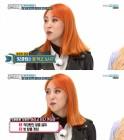"""'주간아이돌' 문별 """"방탄 진·빅스 켄·B1A4 산들·바로·EXID 하니와 술방탈출"""""""