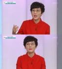 """팽현숙 """"최양락에겐 비밀… 시청자분들 절대로 최양락에게 말하지 말라"""" '폭로'"""