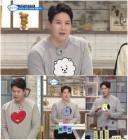[덕질LAB]박찬민 아나운서가 방탄소년단BTS 팬덤 아미에게 유명한 이유
