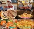 """'맛있는 녀석들' 아는 맛 특집? 혼밥 특집? """"아는 맛이니까 더 먹고 싶다""""…갈비·게장·청국장·라면"""