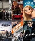 [일요일15일 영화 편성표] 조작된 도시·원라인·워크래프트·아저씨·존 윅: 리로드·너의 이름은·타이탄의 분노·싱글라이더, 주말 영화 LIST