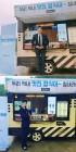 """'유아인→송혜교' 소속사 막내 박형식 응원하는 '통큰 우정' 눈길 """"혜교누나 사, 아니 충성"""""""