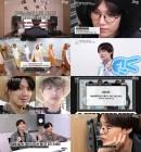 방탄소년단 슈가가 설명하는 '입덕 가이드는?' feat. 논현동 꼬질이 정국