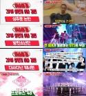 '이슈시개' 방탄소년단 빌보드 1위·'프로듀스 48' 시작·연예계 성추문外, 2018 상반기 연예계 이슈 결산