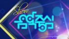 '쇼 음악중심' 오늘(23일) 라인업, 비투비 컴백·김동한 데뷔…샤이니·블랙핑크·유빈 등 '풍성'