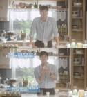 '당신의 하우스헬퍼' 하석진, 초간단 '천연 소금 제습제 만들기' 생활 꿀TIP