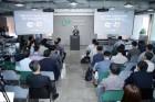 네이버 D2SF, 기술 스타트업 비전 가치 공유하는 '데모데이' 진행