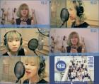 요조, '학교 2017' OST 참여…'두근두근 여름날'