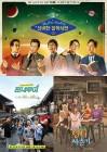 [BZ시선] 多장르로 흥행 잡는다…tvN의 예능장르 다각화