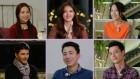 TV조선, 새 예능 '반반한 로맨스' 공개…한국계 외국인 남성들의 짝 찾기