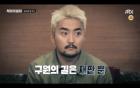 '착하게 살자', 3차 티저 공개…100% 실제 교도소 생활