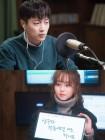 '라디오 로맨스', 20일 7·8회 연속 방송…로맨스도 두 배