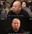 """'착하게 살자' 돈스파이크 """"윤정수 형님 밤길 조심하세요"""""""