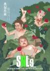 폐지설→폐지, 'SNL코리아'의 불명예스러운 퇴장