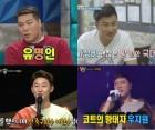 운동 접고 방송인으로 우뚝★...안정환 서장훈 이천수 우지원 '제2의 전성기'