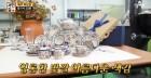 서민갑부 그릇 어디?… 경기도 화성시에 위치한 창고형 가게
