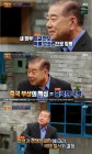 [방송리뷰] '차이나는 클라스' 문정인 교수, 미국과 중국 사이에 낀 한국 '일목요연 강의'
