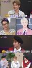 """'해투3' 워너원 강다니엘-박지훈-옹성우, """"롤모델 'EBS' 엑소-방탄소년단-세븐틴"""""""