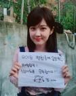 [근황] 장나라, 나이가 무색한 최강 동안 미모…'훈훈한 올림픽 응원까지'