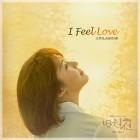 라붐(LABOUM) 소연, '병원선' 하지원 테마곡 'I Feel Love' 공개…'시선 집중'
