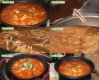 [리뷰]'생방송투데이' 50년 전통 중독성 있는 대전 총각무 오징어찌개