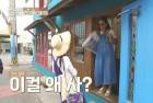 """'효리네 민박' 아이유, 이효리가 말렸던 청치마 입은 모습 보니? """"아이유꺼네"""""""