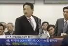 유인촌, 이명박 정부 시절 문체부 장관 퇴임 후 행보는?…'문화예술인으로 복귀'