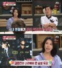 """[리뷰] '냉장고를 부탁해' 김완선, """"내가 원조 한류스타"""" 깨알 자랑"""