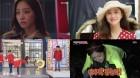 조보아,'마스터키'·'사랑의 온도'서 매력 폭발…남다른 미모로 대세 인증