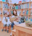 [근황] '엄마는 연예인' 윤세아, 삼둥이에게 동화책 읽어주는 중…'진지한 표정'